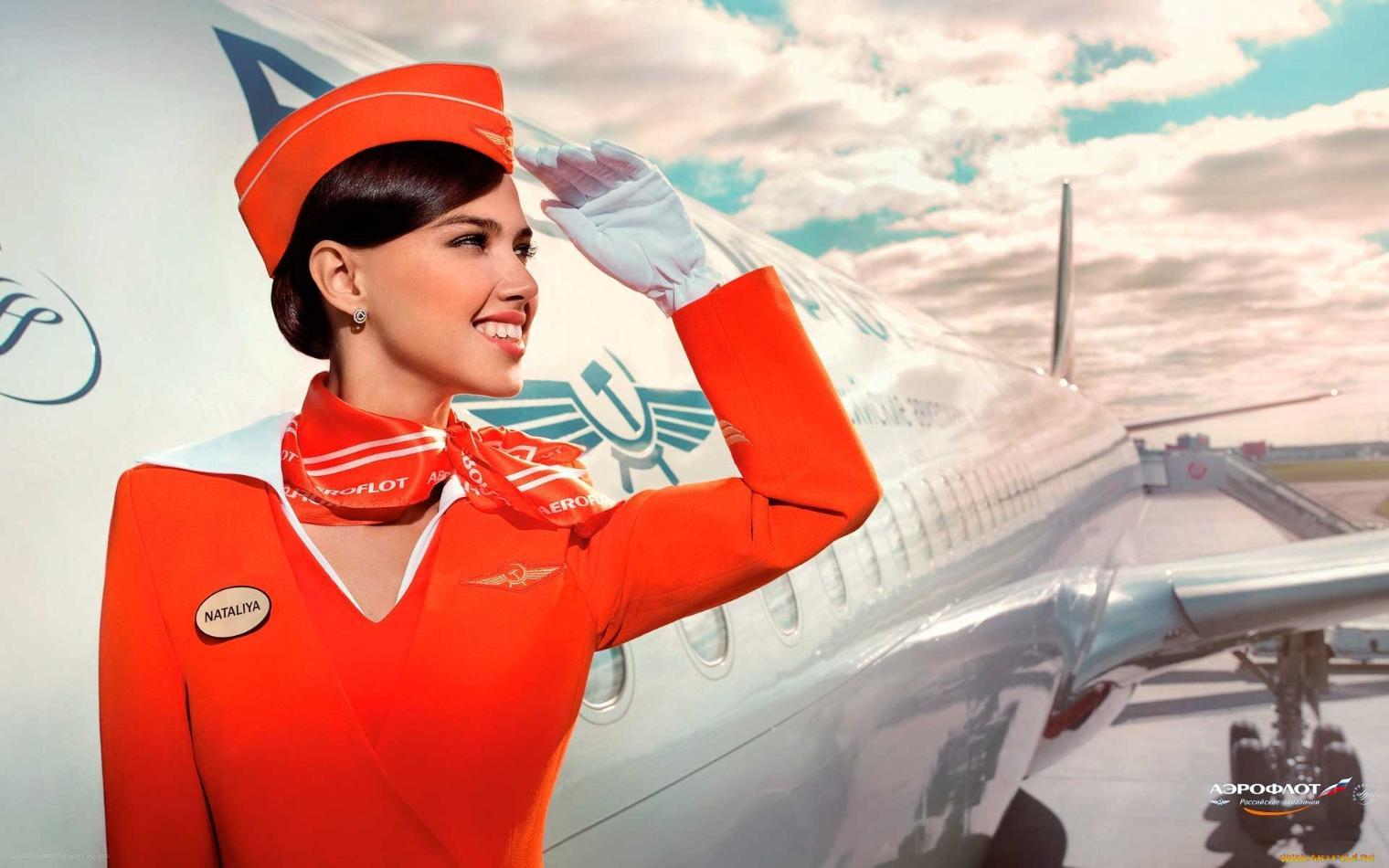 Стюардесса мисс одесса 1 фотография