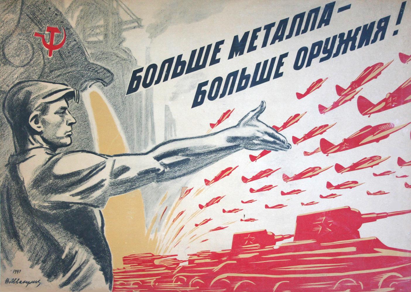 russian 1940s