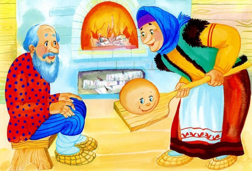 Картинка бабушка и дедушка для детей, картинка