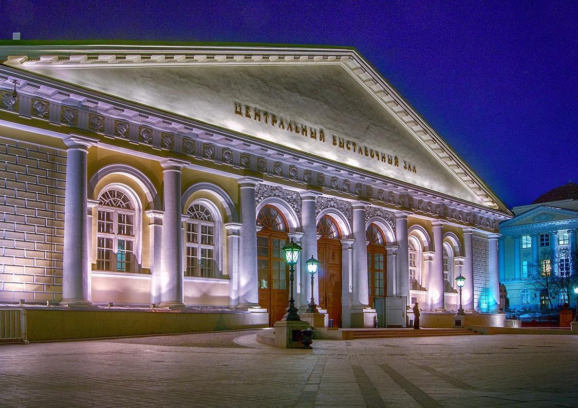 Выставочный центр картинка
